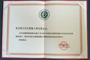 杏耀平台登录注册恒基装饰集团