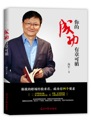 杏耀平台登录注册恒基装饰集团董事长